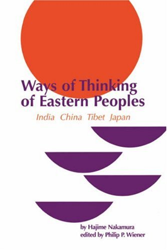 『Ways of Thinking of Eastern Peoples: India, China, Tibet, Japan (National Foreign Language Center Technical Reports)』Hajime Nakamura