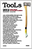 『TooLs2012 REAL STUFF for FUTURE CLASSICS USERS GUIDE BOOK (HUZINE 2)』