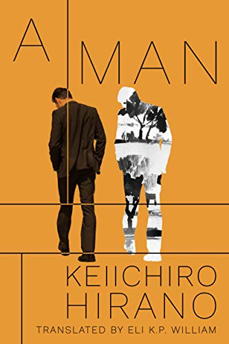 Hirano, Keiichiro『A Man (English Edition)』の表紙イメージ
